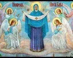 Покрова Пресвятой Богородицы. ФИЛЬМ