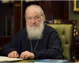 Послание Святейшего Патриарха Московского и     всея   Руси   КИРИЛЛА      к   Преосвященным     архипастырям, священнослужителям…