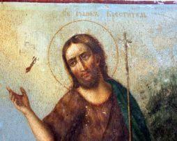 """""""Иоанн Креститель – пророк мессианской радости"""". 2 июля 18:00"""