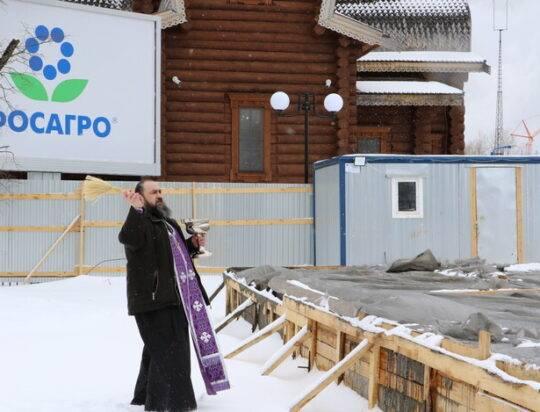 В Волхове начато строительство духовно-просветительского центра