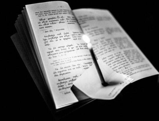 Что такое Великий покаянный канон Андрея Критского? Полный текст.
