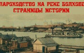 Приглашаем на лекцию В.В. Астафьева! 21 апреля в 16-00